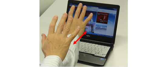 fujitsu Fujitsu 3D gesture recognition technology makes it possible to use hand gestures to perform a host of complex operations
